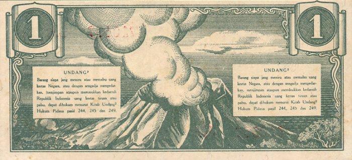 Sejarah uang rupiah indonesia