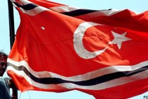 bendera-aceh-merdeka-ilustrasi-_150818095819-686